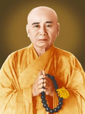 Tổ Khánh Anh (1895 - 1961)