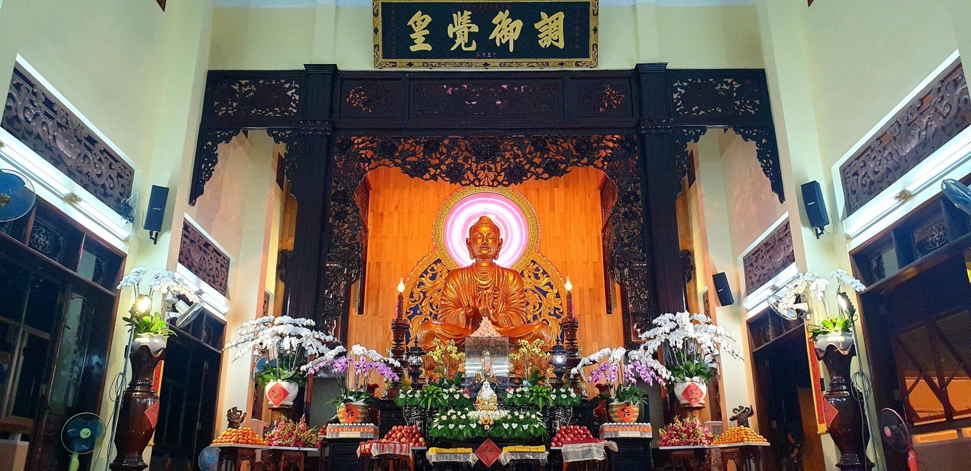 Xuán Tân Sửu (2021)