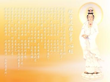 Album Quan Thế Âm Bồ Tát 2