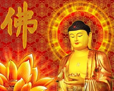 Hình Ảnh Phật Di Đà 2