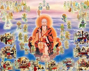 Hình Ảnh Phật Địa Tạng