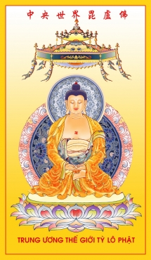 Ngũ Phương Phật