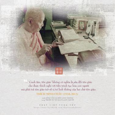 Sống vẫn là điều linh thiêng - Hoà thượng Thích Minh Châu