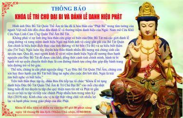 Chùa Bửu Đà: Khóa lễ 'Trì chú Đại Bi và đảnh lễ danh hiệu Phật' mỗi Chủ nhật hằng tuần