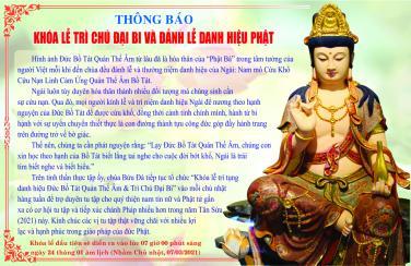 Chùa Bửu Đà: thông báo khoá lễ Lạy sám Quán Âm và Trì chú Đại Bi vào sáng Chủ Nhật hàng tuần
