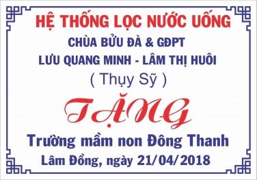 Chùa Bửu Đà: buổi nghiệm thu 'Dàn Lọc Nước Sạch số 4' tại Lâm Đồng