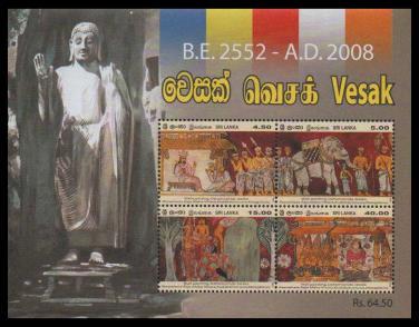 Tem Sri Lanka phát hành nhân Đại lễ Vesak 2008