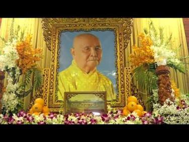 [Video] Tang lễ Trưởng lão Hòa thượng Thích Thiện Duyên và những sự kiện nổi bật khác