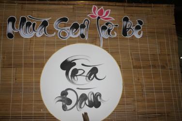 Trà đàm 'Mùa Sen Từ Bi' Kính mừng Phật Đản PL.2563