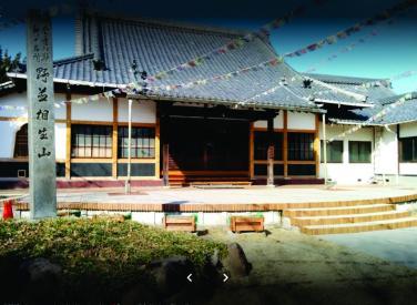 Người Việt ở Nhật nương nhờ cửa chùa giữa Covid-19