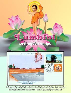 Bộ tem chuyên đề: Vườn Lâm-Tỳ-Ni nơi đức Phật đản sanh