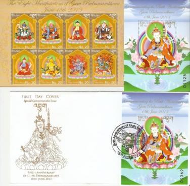 Bộ tem Butan, Đại sư Liên Hoa Sanh (Padma Sambhava) với Tử Thư Tây Tạng