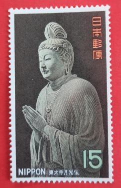 Bộ tem 1968, Gakko-Moonlight Bosatsu-Bồ Tát Nguyệt Quang Biến chiếu