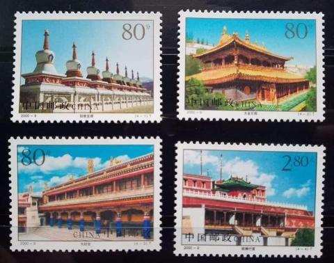 Bộ tem Tây Tạng 2000-9, Tu viện Kumbum - Tháp Nhĩ Tự