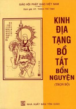 Chùa Bửu Đà: đàn tràng trì tụng Kinh Địa Tạng