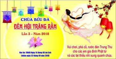 Chùa Bửu Đà: Thông báo chương trình 'Đêm Hội Trăng Rằm' Lần 3 - 2018