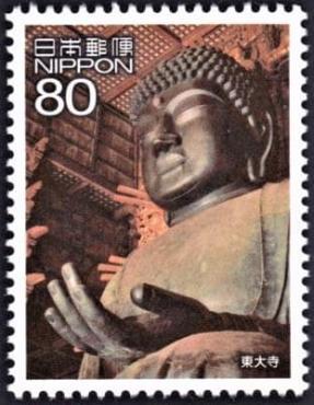 Bộ tem Đại Phật Như Lai Vairocana ở chùa Todai-ji (Đông Đại tự)