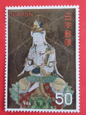 Bộ tem 1968, Fugen Emmei Bosatsu - Bồ Tát Phổ Hiền