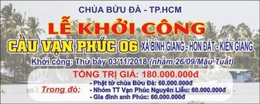 Chùa Bửu Đà: Lễ Khởi Công Cầu Vạn Phúc 06 Tại Kiên Giang