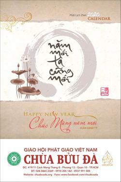Thông báo tặng lịch năm mới Canh Tý (2020)