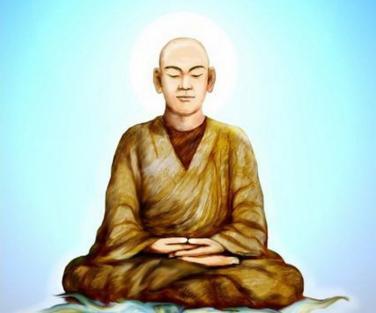 Trang nghiêm Lễ tưởng niệm ngày Phật hoàng Trần Nhân Tông nhập Niết-bàn