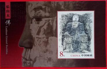 Bộ bloc tem Phật Di Lặc