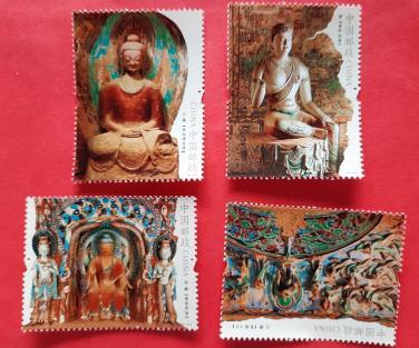 Bộ tem 2020-14, Di sản Thiên động Phật-Hang đá Mạc Cao, Đôn hoàng