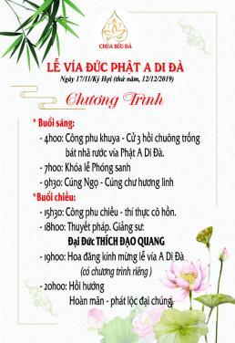 Chùa Bửu Đà: Chương trình Lễ Vía Phật A Di Đà năm Kỷ Hợi (2019)