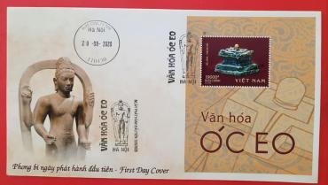 Bộ tem : Bảo vật Văn hóa  Óc Eo