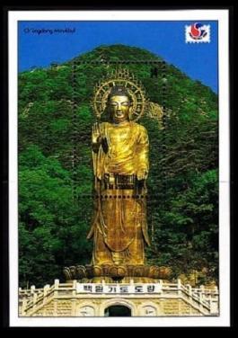 Tem St Vincent 1972 tham dự Triển lãm tem Thế giới ở Hàn Quốc