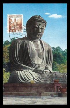 Tượng đại Phật Di Đà Daibutsu ở Kamakura (Nhật Bản)