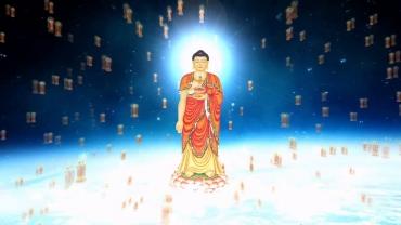 Nhạc Niệm Phật Nam Mô A Di Đà Phật Vol.2