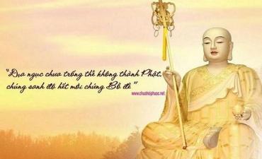 Khánh đản Bồ tát Địa Tạng - Thầy Lệ Trang